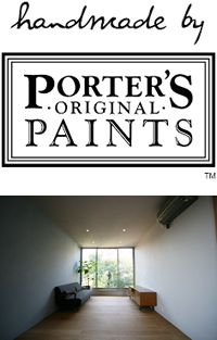 PORTER'S PAINTS(ポーターズペイント)